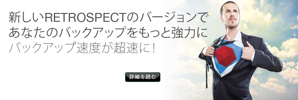 Homepage_fast_mar15_ja