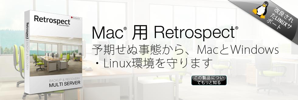 Homepage_mac_ja_914